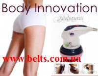 Массажер Body slimmer innovation sculptural Скульптор тела